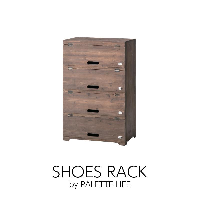 シューズラック 下駄箱 シューズボックス 靴箱 玄関収納 木製 4段