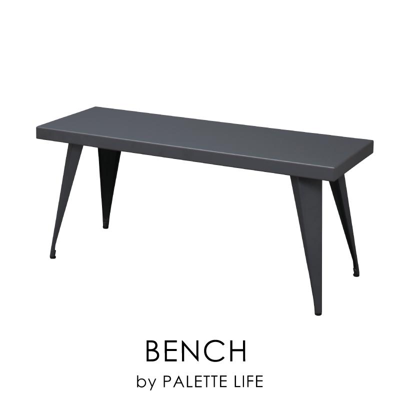 ベンチ 椅子 長椅子 幅100cm スチール ブラック 黒 モノトーン