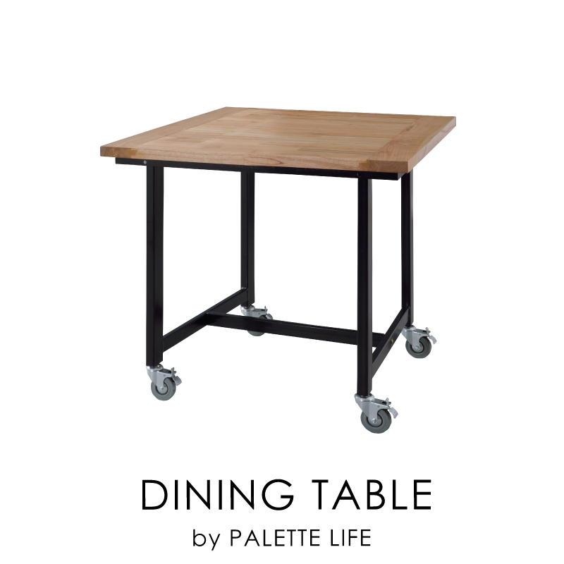 テーブル 机 ダイニングテーブル キャスター付 新生活
