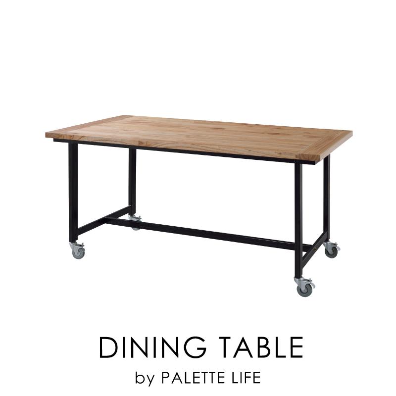 ダイニングテーブル おしゃれ 150cm テーブル 机 キャスター付き 長方形 新生活