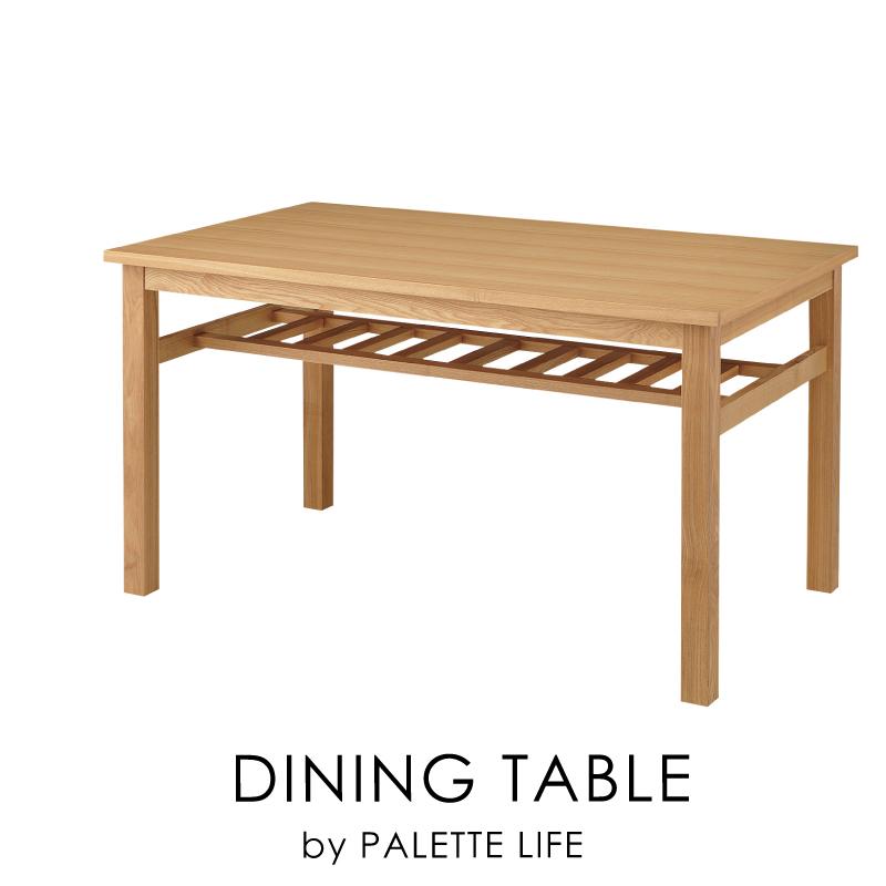 ダイニングテーブル おしゃれ 4人用 食卓机 棚付き テーブル 木製 北欧