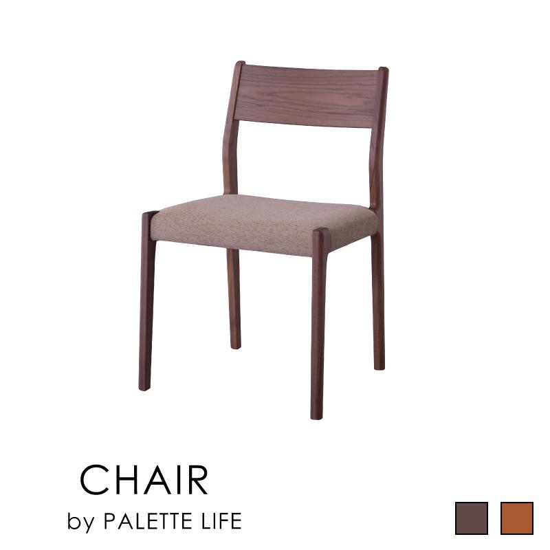 チェア 木製 シンプル 椅子 ダイニングチェア