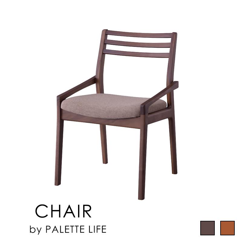 ダイニングチェア 椅子 日本製 国産 食卓椅子 木製 モダン