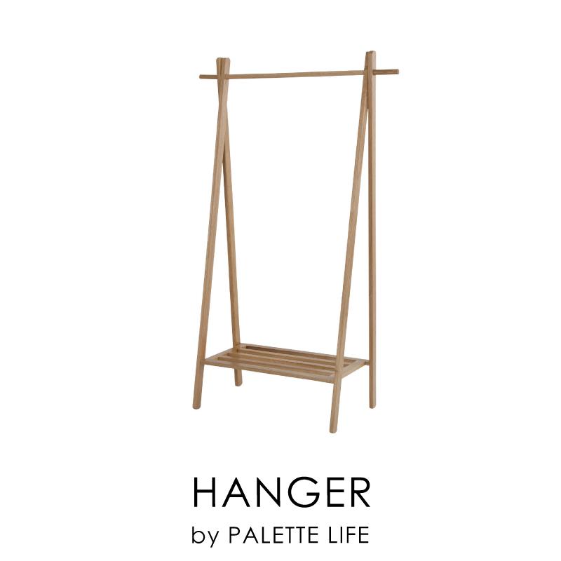 ハンガーラック コートハンガー 衣類掛け 木製 カントリー おしゃれ