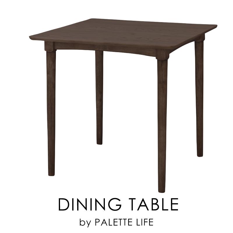 ダイニングテーブル おしゃれ 75 食卓机 正方形 テーブル 木製 シンプル
