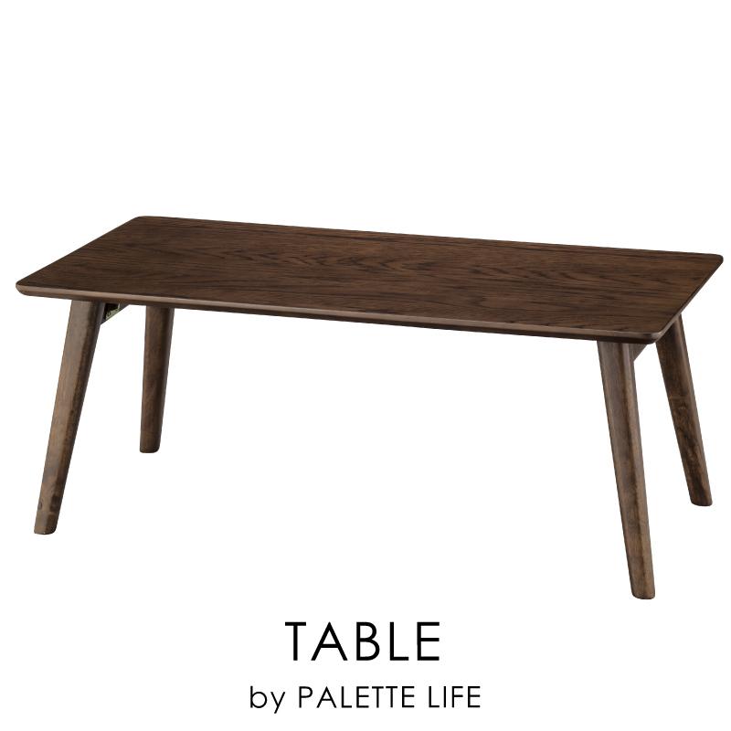ローテーブル 折りたたみ センターテーブル おしゃれ 90cm テーブル カフェ フォールディング