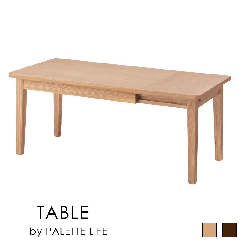 ローテーブル センターテーブル おしゃれ 110cm テーブル シンプル 北欧 引出し