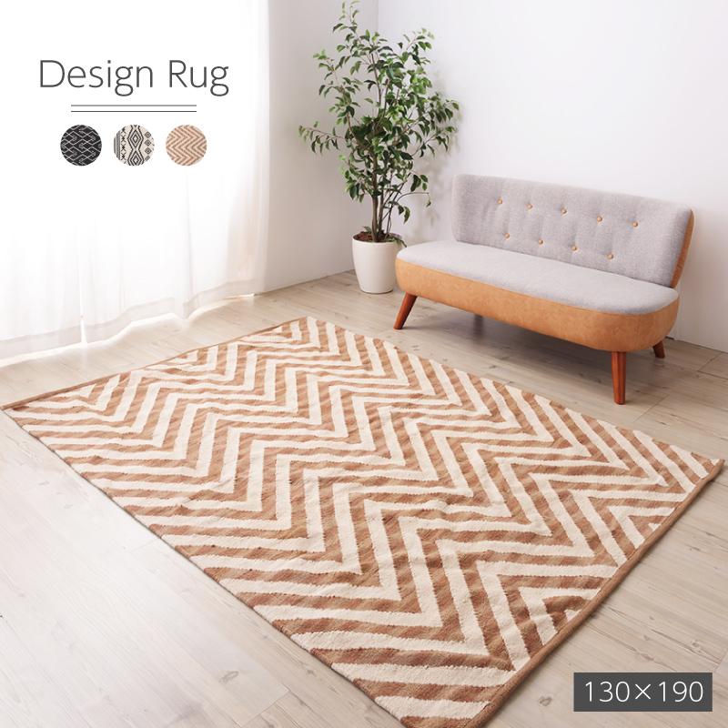 ラグマット 幾何学 130×190 ラグ マット 敷物 コットン じゅうたん 絨毯 カーペット 北欧 モダン 長方形 オールシーズン 新生活