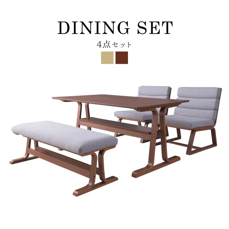 ダイニング 4点セット テーブル チェア ベンチ 北欧 ナチュラル リビング 食卓 4人 ダイニングセット 幅130cm おしゃれ リビングダイニング