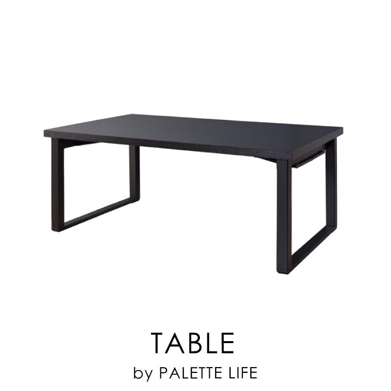 法事テーブル 折りたたみ フォールディング お座敷 シンプル テーブル