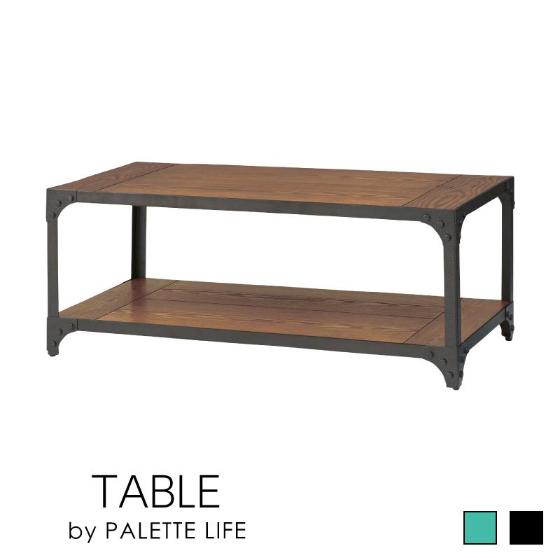 ローテーブル センターテーブル おしゃれ 机 テーブル スチール ヴィンテージ