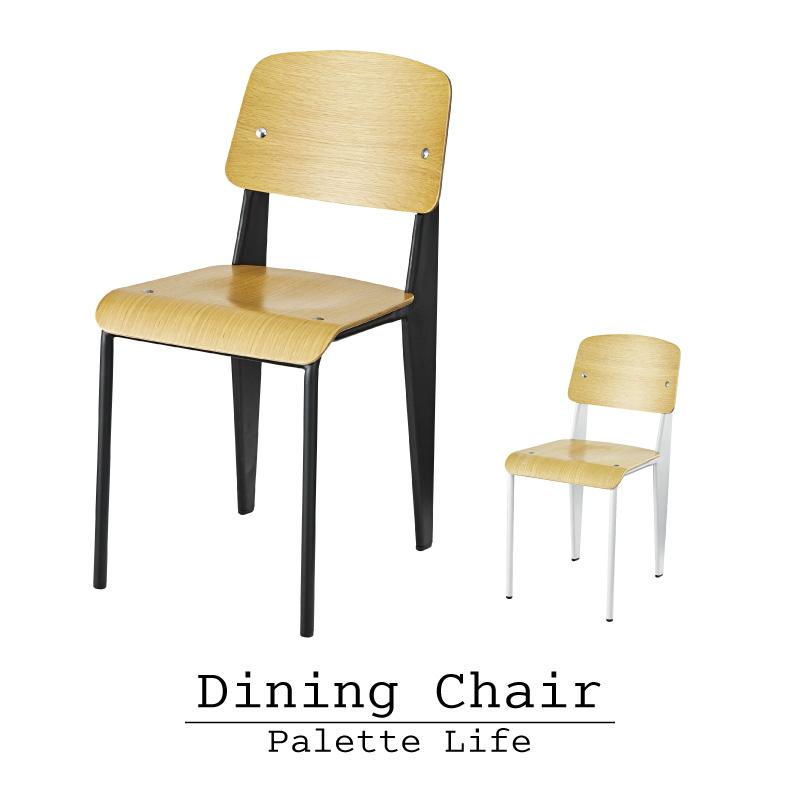 チェア 椅子 おしゃれ ダイニングチェア チェアー 木製 ミッドセンチュリー