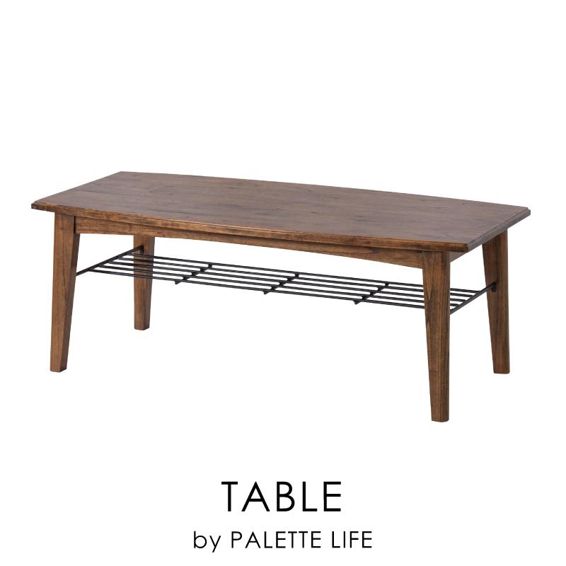 ローテーブル センターテーブル おしゃれ 110cm 木製 アンティーク 棚付き