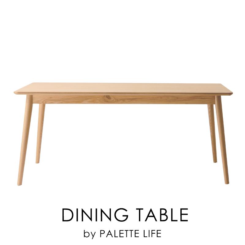 ダイニングテーブル おしゃれ 幅160 食卓机 テーブル シンプル 北欧 木製