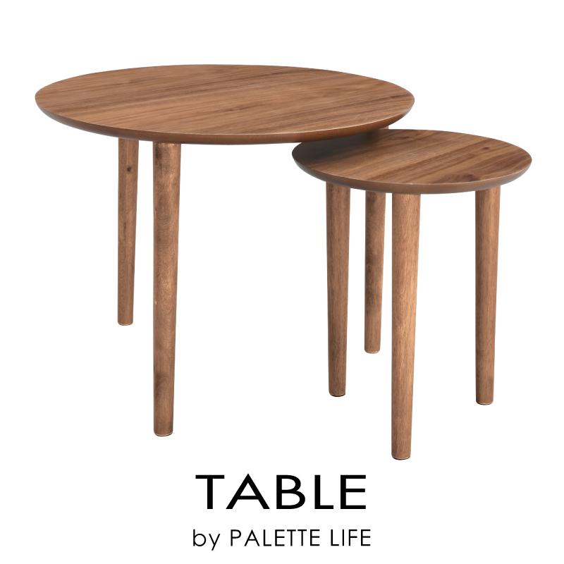 テーブル セット サイドテーブル ミニテーブル ネストテーブル ラウンド 丸型 木製 リビング