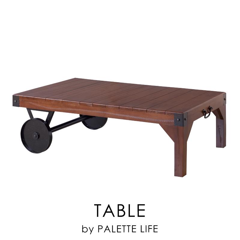 ローテーブル トロリーテーブル テーブル 木製 センターテーブル コーヒーテーブル アンティーク