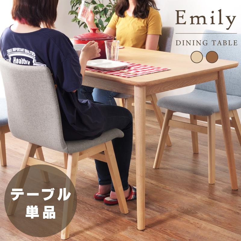 ダイニングテーブル おしゃれ 150cm 引き出し 食卓机 テーブル 木製 北欧