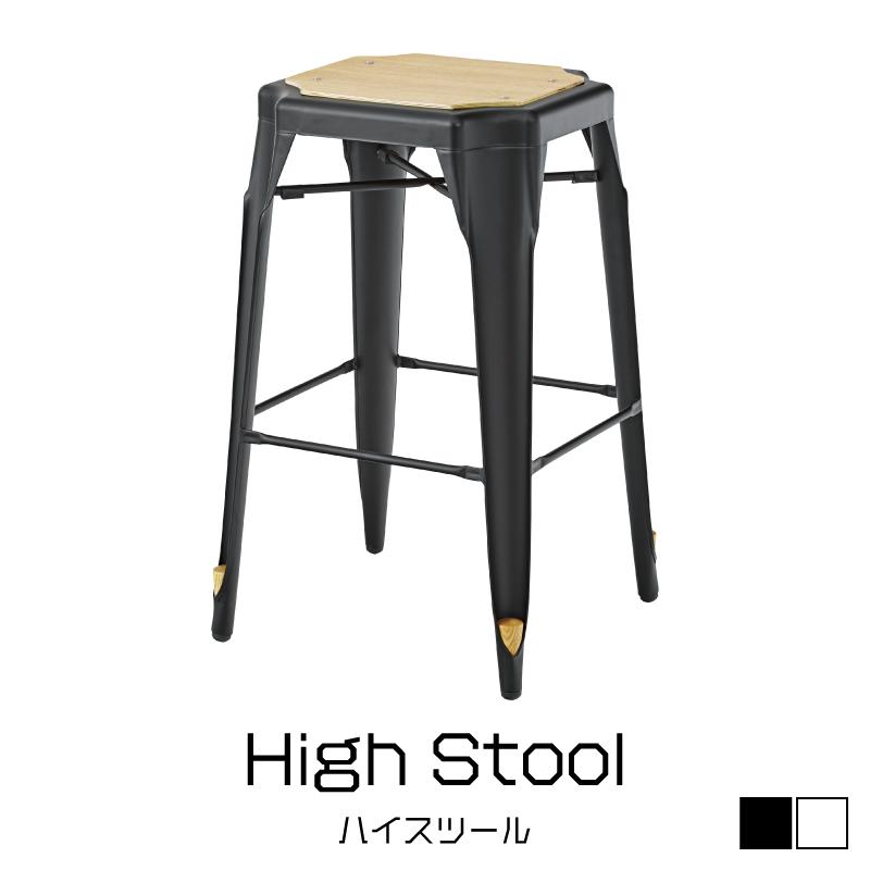 ハイスツール チェア 椅子 おしゃれ スチール イス 背もたれなし ブラック ホワイト 四角 カフェ インダストリアル スクエア ギフト プレゼント