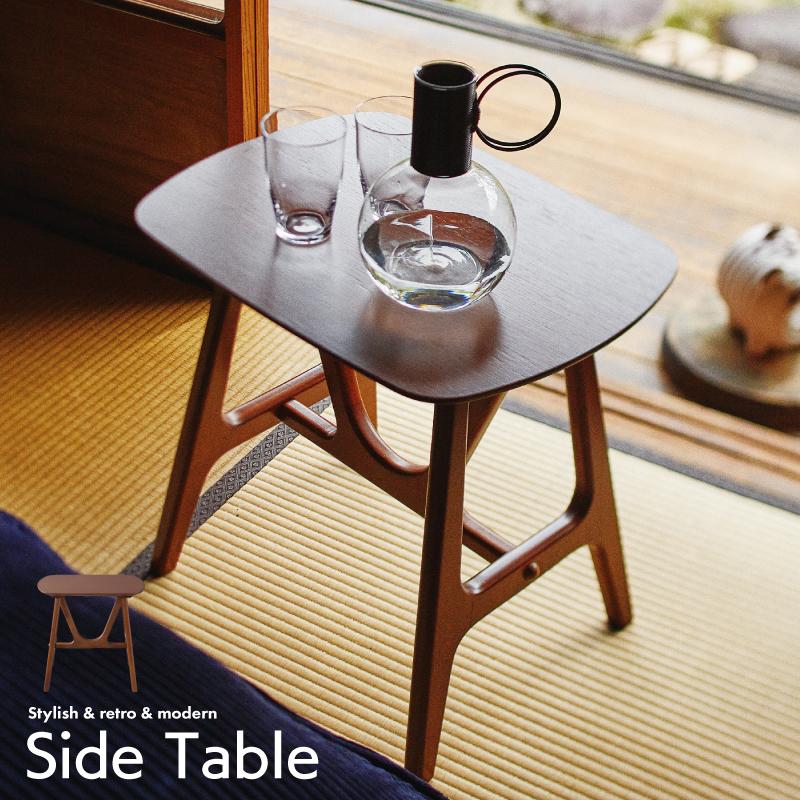 サイドテーブル ナイトテーブル ミニテーブル 木製 天然木 欧風 レトロ 和モダン 和室 おしゃれ