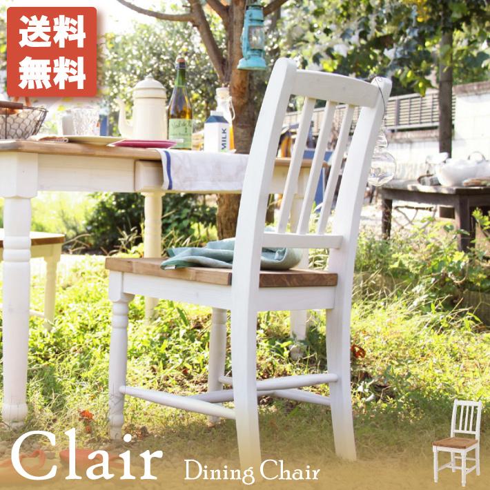 チェア ダイニングチェア 木製 パイン材 ダイニングチェアー 白 ホワイトウォッシュ ホワイト イス いす 椅子 リビング カントリー おしゃれ 可愛い