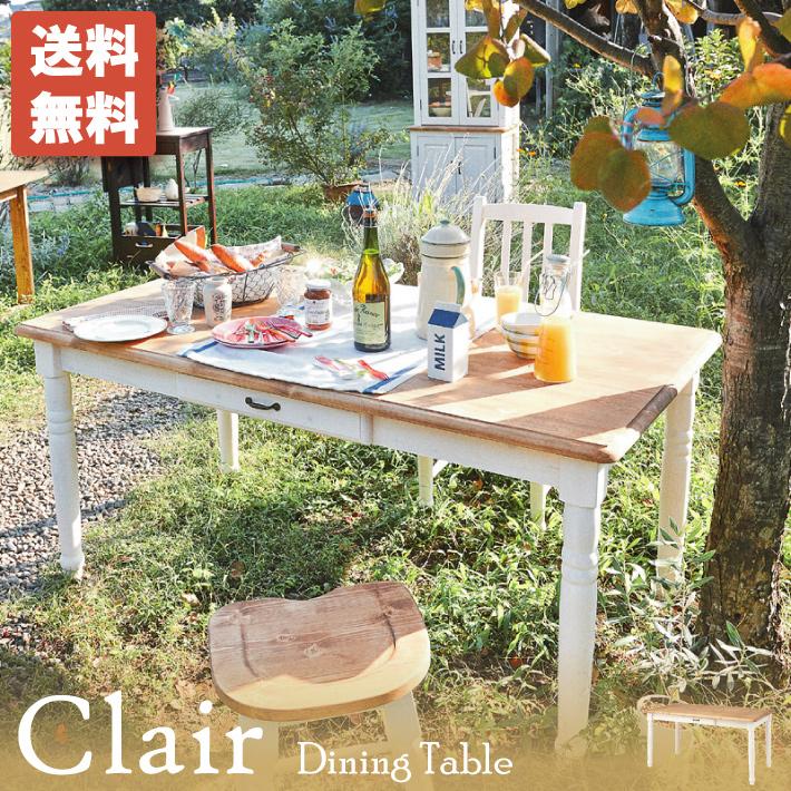 ダイニングテーブル テーブル ダイニング リビング 木製 パイン材 カントリー おしゃれ 可愛い