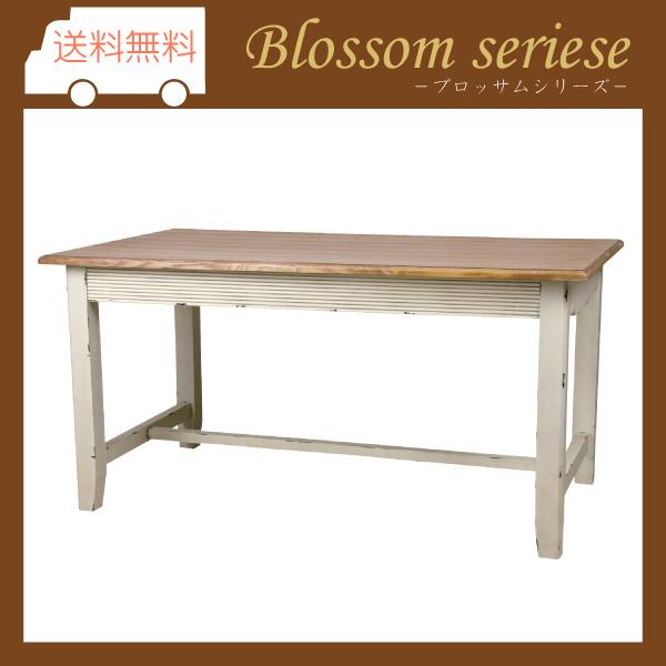 テーブル 机 ダイニングテーブル ダイニング BLOSSOM ブロッサム おしゃれ おうちカフェ カフェ レトロ インテリア 可愛い 木製 白 新生活