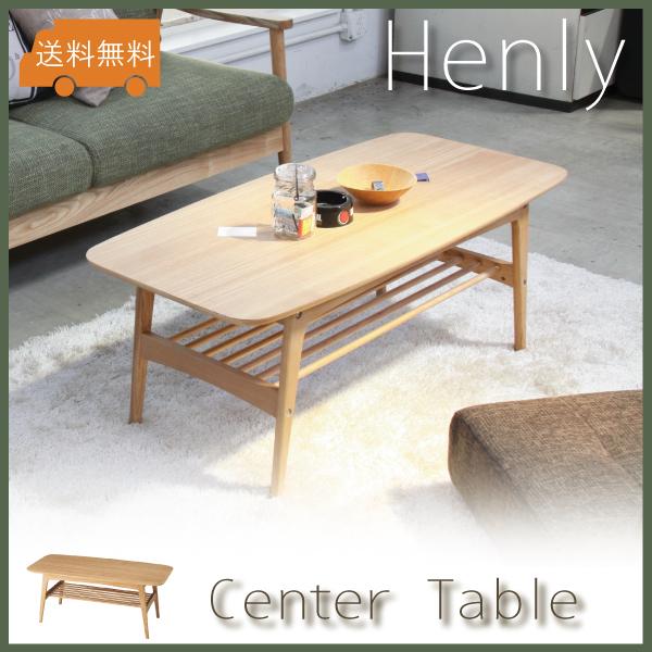 テーブル ローテーブル センターテーブル 木製 北欧 リビングテーブル カフェテーブル 収納 棚板