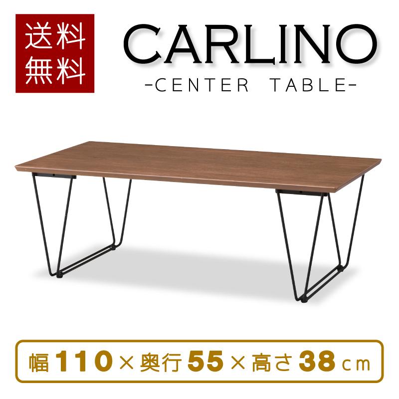テーブル センターテーブル コーヒーテーブル 幅110cm ブラウン スチール ローテーブル 木製