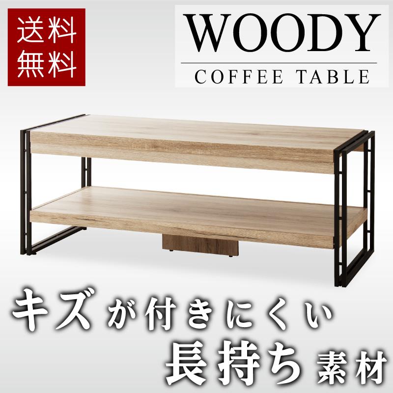 テーブル センターテーブル カフェテーブル コーヒーテーブル 幅120 木目調 シンプル ナチュラル