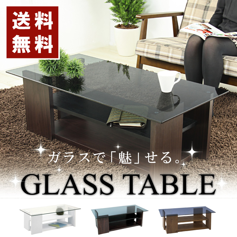 Palette Life All Low Table Center Table 100cm Glass Table Glass