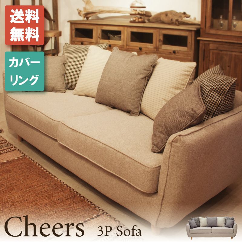 Take Three Sofas A Cloth For Cover Washing Possibility Ok Tree Leg Fabric Piece Of To With The 3p Sofa Cushion