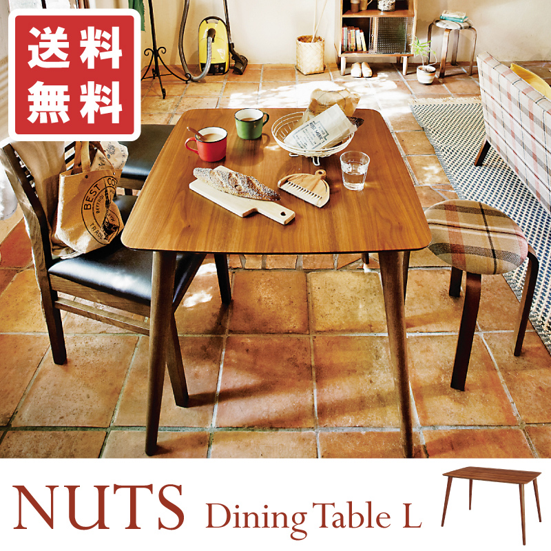 ダイニングテーブル 120×70 テーブル 机 つくえ ウォールナット ラバーウッド 天然木脚 ミッドセンチュリー レトロ