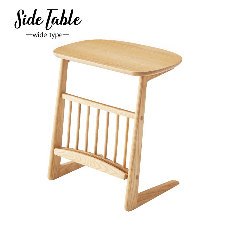サイドテーブル ワイドタイプ 木製 ナイトテーブル 北欧 ベッドサイド 天然木 ラップトップテーブル 簡易テーブル 雑誌収納 ブックスタンド パソコン 新生活