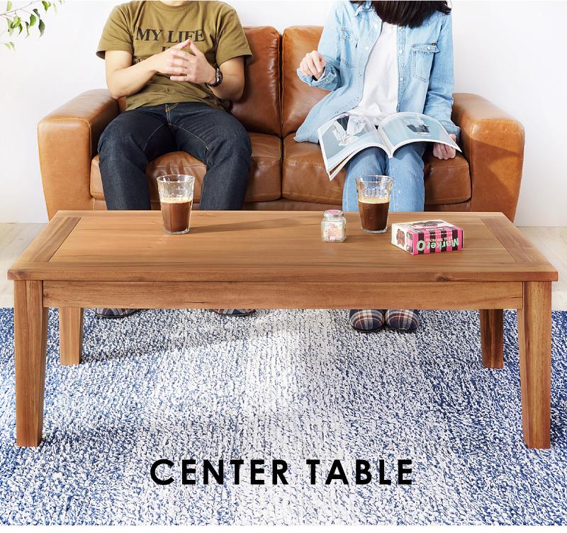 ローテーブル センターテーブル おしゃれ 110cm 木製 シンプル テーブル 北欧風