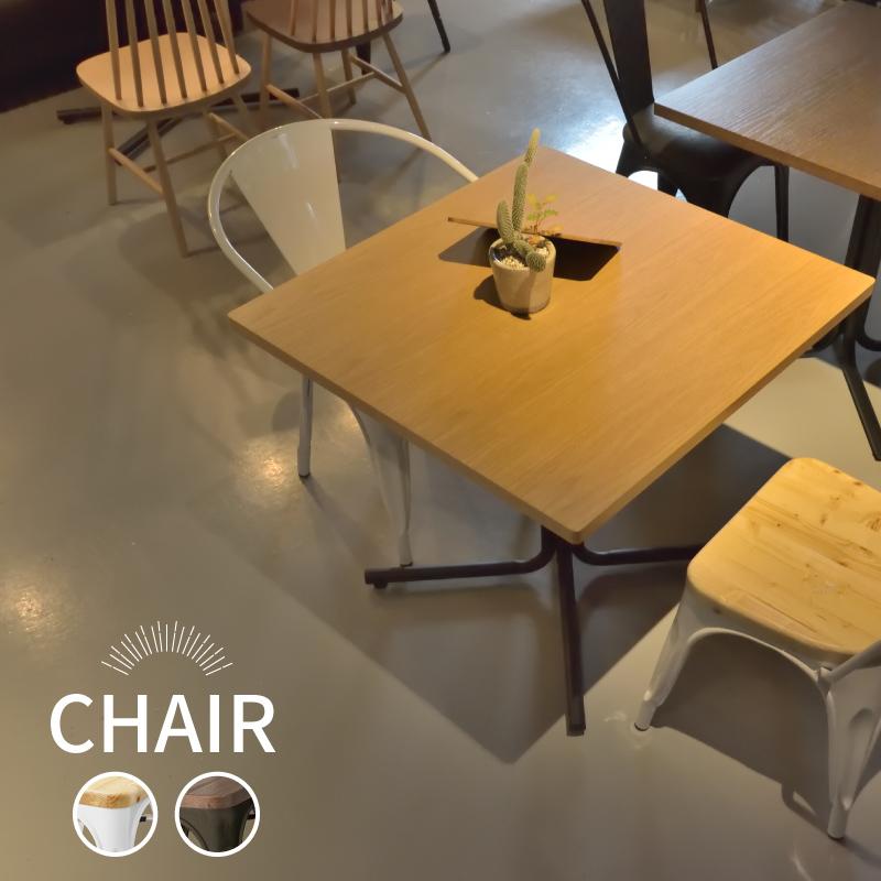 チェア 椅子 ダイニングチェア おしゃれ 木製 ヴィンテージ カフェ ブラック ホワイト