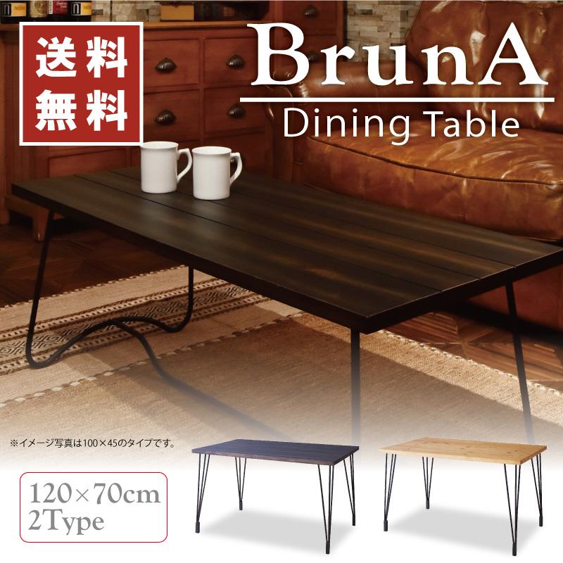テーブル ダイニング 木製 天然木 アイアン 120×70cm ダイニングテーブル