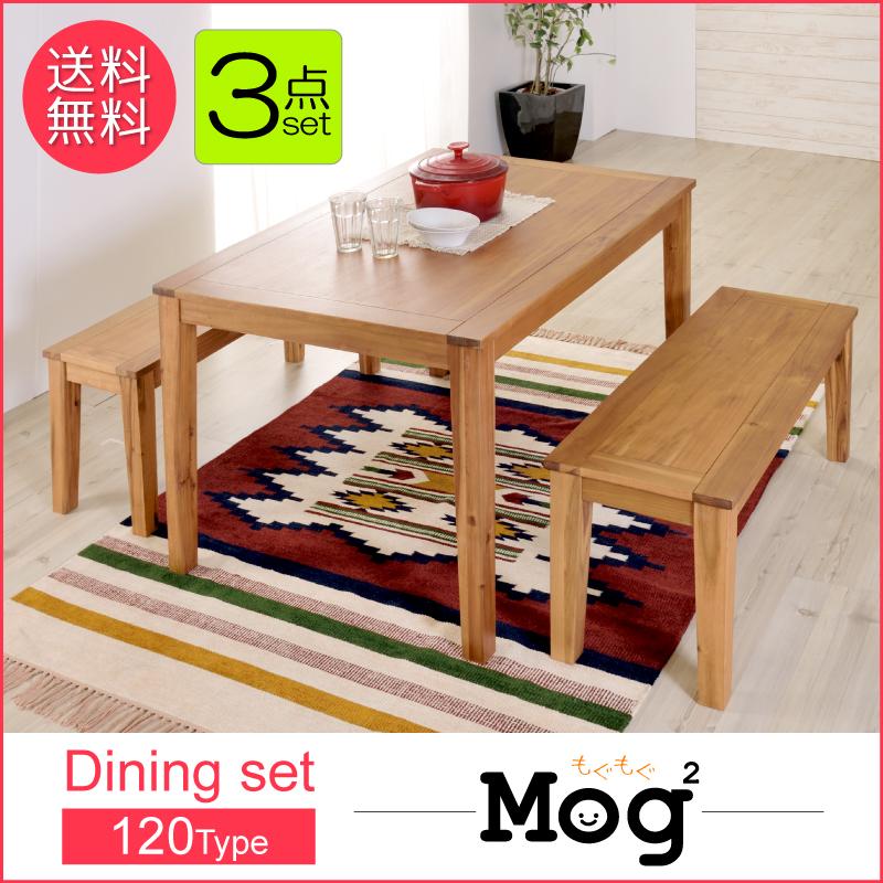ダイニング 3点セット テーブル ベンチ 木製 ナチュラル リビング 食卓 4人 ダイニングセット 幅120cm リビングダイニング カフェ風 新生活 ファミリー