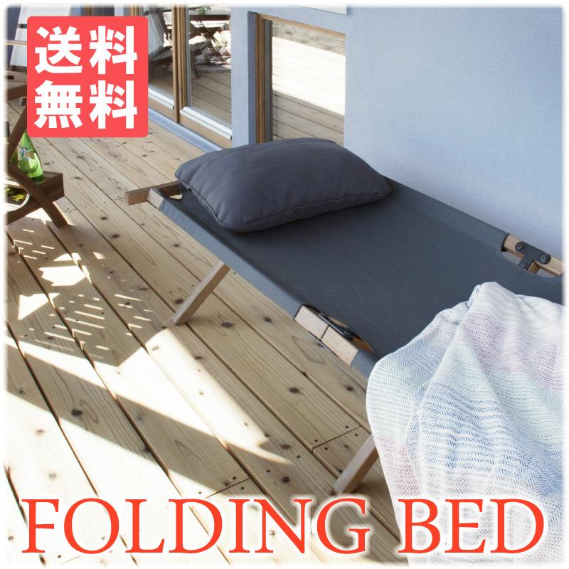 ベッド キャンピングベッド アウトドア レジャー キャンプ 簡易ベッド 折りたたみ 折りたたみベッド バッグインベッド
