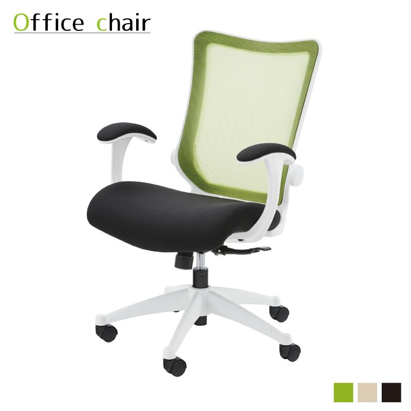 チェア デスクチェア 椅子 いす イス キャスター付き メッシュ 昇降 ポリプロピレン ナイロン ポリウレタン ポリエステル オフィスチェア 在宅勤務