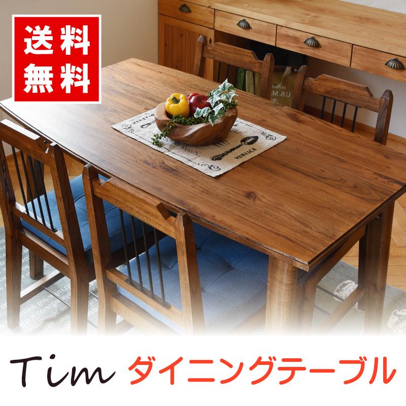 ダイニングテーブル テーブル 木製 新生活 レトロ カントリー リビング 食卓 おしゃれ リビングダイニング カフェ風