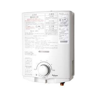 お取り寄せ PH-5FV-12A13A ガス小型湯沸器 都市ガス用 パロマ 先止式 5号 PH5FV12A13A