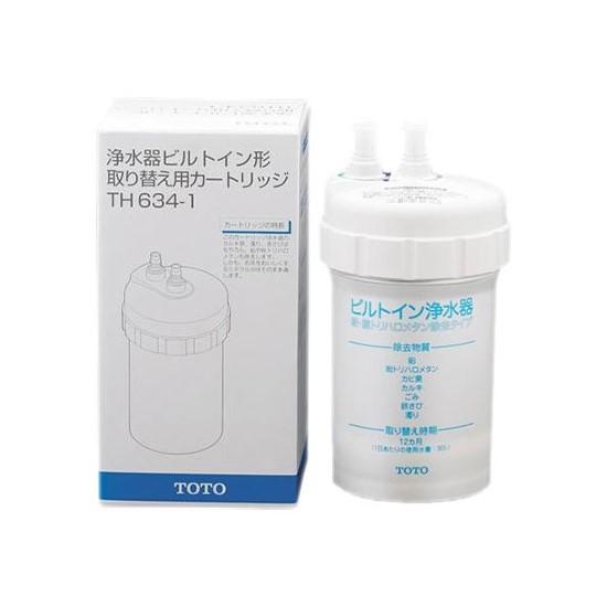 TH634-1 浄水器兼用混合栓(ビルトイン形)用取替カートリッジ TOTO TH6341【KK9N0D18P】