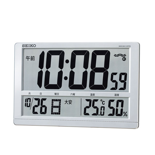 SQ433S 掛置兼用 温湿度表示付き電波時計 SEIKO セイコー 掛置兼用時計 掛置き兼用時計 電波置き時計 電波置時計 卓上時計 卓上電波時計 電波掛け時計 電波掛時計 電波壁掛時計 壁掛け電波時計 電