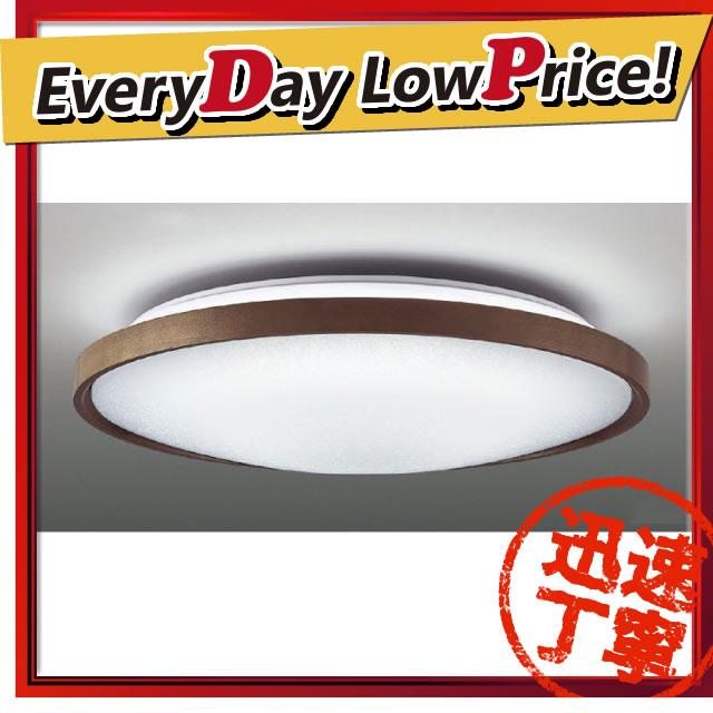LEDH82598-LC LEDシーリングライト TOSHIBA 東芝 ~12畳 あとからリモコン(別売) LEDH82598LC