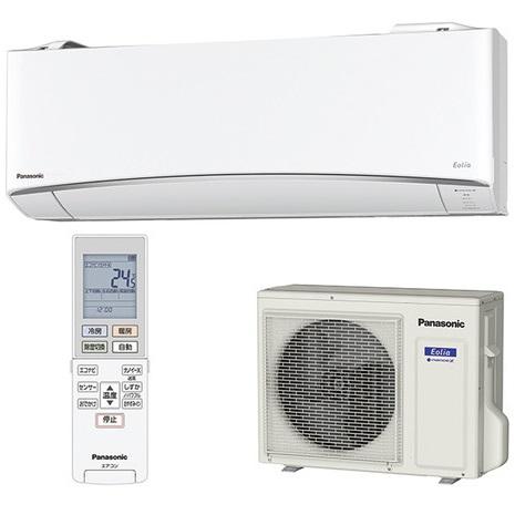 【時間指定不可】【離島配送不可】CS-568CEX2-W ルームエアコン インバーター冷暖房除湿タイプ Panasonic パナソニック Eolia(エオリア) 単相200V 5.6kW CS568CEX2W クリスタルホワイト