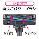 TC-GXH8P-V 掃除機 MITSUBISHI 三菱電機 Be-K(ビケイ) 自走式パワーブラシ 紙パック式 TCGXH8PV ラベンダー