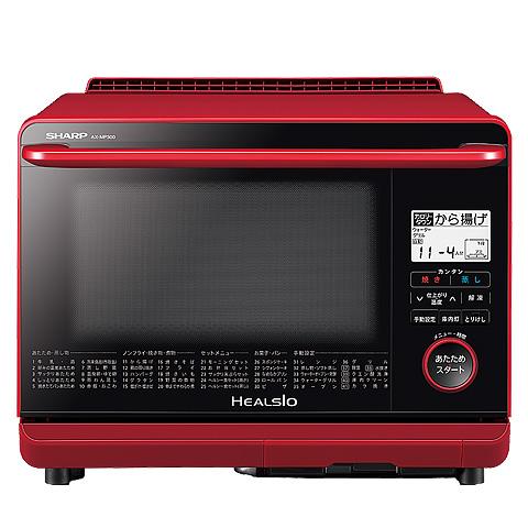 AX-MP300-R スチームオーブンレンジ ウォーターオーブン SHARP シャープ ヘルシオ 26L AXMP300R レッド系【送料無料(北海道沖縄750円別途加算)】