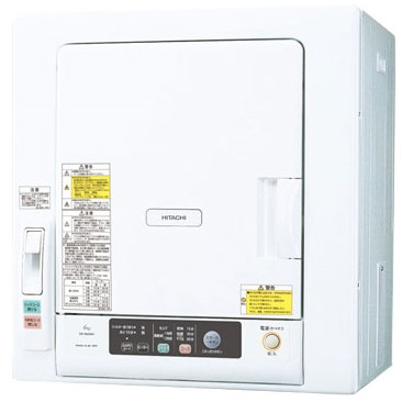 【時間指定不可】【離島配送不可】DE-N50WV-W 衣類乾燥機 HITACHI 日立 乾燥容量5.0kg DEN50WVW ピュアホワイト