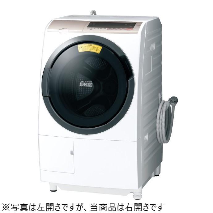 【日時指定不可】【離島配送不可】BD-SV110CR-N ドラム式洗濯乾燥機 HITACHI 日立 ビッグドラム 右開き 洗濯・脱水容量11kg/洗濯~乾燥・乾燥容量6kg BDSV110CRN シャンパン
