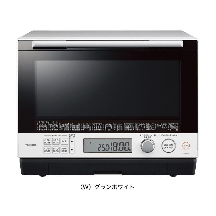 ER-SD100-W 過熱水蒸気オーブンレンジ TOSHIBA 東芝 石窯ドーム 30L ERSD100W グランホワイト)